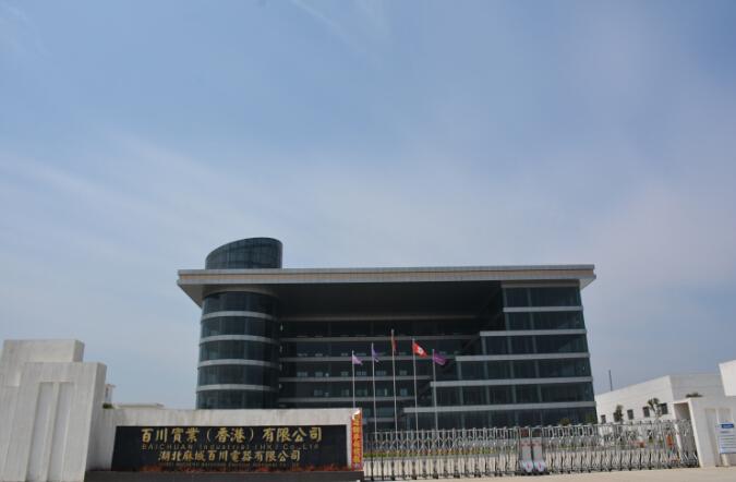 百川电器工程